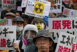ชาวญี่ปุ่นประท้วงเรียกร้องเลิกใช้พลังงานนิวเคลียร์
