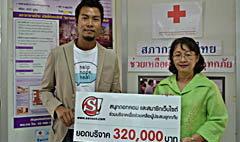 """สนุกดอทคอมส่งมอบเงินบริจาคให้สภากาชาดไทย จากโครงการ """"สนุก! ช่วยเพื่อน ช่วยเหลือผู้ประสบภัยน้ำท่วม 2554"""""""
