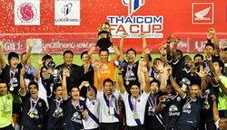 บุรีรัมย์เชือดเมืองทอง1-0 คว้าแชมป์ไทยคม เอฟเอ คัพ