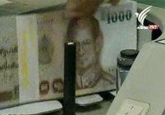 สศค. คาดการณ์เศรษฐกิจไทยปีนี้โตร้อยละ 4