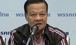 พล.ต.ท.วิโรจน์ ได้รับมติเป็น รักษาการ หน.พรรคเพื่อไทย
