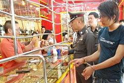 หนุ่มตกงาน บุกชิงทองในร้านต่อหน้าตร. ถูกจับทันควัน