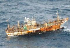 เรือผี! สึนามิซัดเรือประมงญี่ปุ่น โผล่ไกลแคนาดา