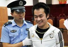 อึ้ง! ถูกตัดสินโทษประหารยังยิ้มได้