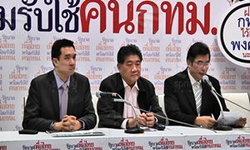 """""""เพื่อไทย""""ขอโทษ 3 ศิลปิน ถูกตัดต่อภาพโยง พงศพัศ"""