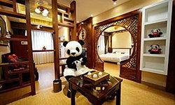 น่านอน! โรงแรมแพนด้าที่จีน