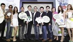"""""""ช้าง"""" จับมือ WeChat สร้างปรากฏการณ์ใหม่รุกโซเชียลเน็ตเวิร์ค"""