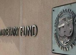IMFอนุมัติเงินช่วยไซปรัสแล้ว1พันล.ยูโร