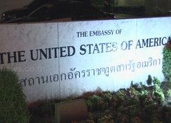 ตร.สปพ. เข้มสถานทูตมะกันในไทย