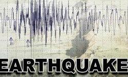 แผ่นดินไหวอิหร่าน อินเดีย และปาปัวนิวกินี
