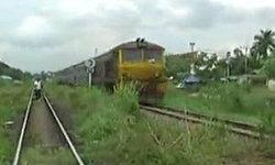 สยอง!! สาวใหญ่ หนีจากรพ.โดดให้รถไฟทับ ร่างแหลก