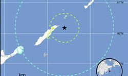 แผ่นดินไหวตอนเหนือญี่ปุ่น 7.2 ริกเตอร์ ไม่มีเตือนภัยสึนามิ