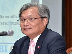 กรมวิทยาศาตร์การแพทย์ยกระดับสมุรไพรไทย