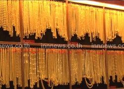 ทองรูปพรรณขายออกบาทละ 20,750 บาท