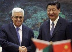 ผู้นำปาเลสไตน์เยือนจีนอย่างเป็นทางการ
