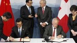 จีนลงนามการค้าเสรีกับสวิตเซอร์แลนด์