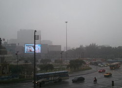 เตือนพายุโซนร้อนรุมเบียฉ.1ไม่กระทบไทย-ทั่วปท.ฝนลด