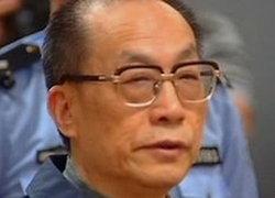 จื้อจวินถูกตัดสินประหาร หลังทุจริต25ปี