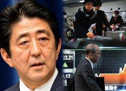 หุ้นออสเตรเลียปิดตัวพุ่ง0.6%หลังผล ลต.ญี่ปุ่น