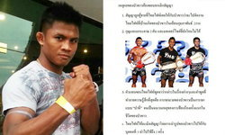 4 เหตุผลบัวขาวบอกเลิกสัญญาไทยไฟต์ พร้อมชกจริง 10 สิงหาคม