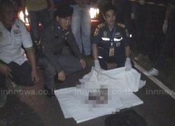 พบศพเด็กทารกถูกรีดทิ้งในถังขยะเชียงราย