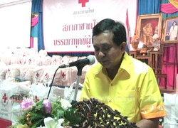 พระราชินีพระราชทานชุดธารน้ำใจชาวจันทบุรี