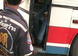 พลทหารปราจีนบุรี แทงคนขับรถบขส.ดับ
