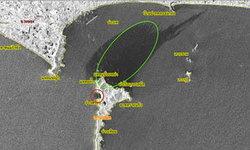 ภาพจากดาวเทียมล่าสุด คราบน้ำมันรั่วเลยเกาะเสม็ดไปไกล