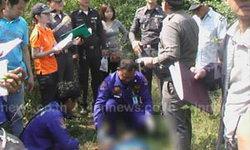 ลุงวัย 74 พาสาวไปคุยในป่าหัวใจวายดับอนาถ