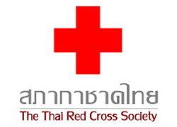สภากาชาดไทยเชิญชวนบริจาคโลหิต
