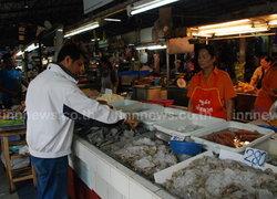 อาหารทะเลซบเซาลูกค้าไม่กล้าซื้อ