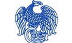 สำนักงานคณะกรรมการนโยบายรัฐวิสาหกิจ เปิดสอบบรรจุเข้ารับราชการ