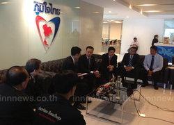 หน.ภูมิใจไทยตอบรับร่วมปฏิรูปการเมือง