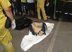 พบศพสาวถูกฆ่ายัดกระเป๋าทิ้งคลองพระโขนง