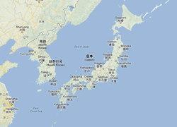 ดินไหวญี่ปุ่น6.5R-เทปโกยันไม่กระทบโรงไฟฟ้า