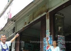 ขโมยชุมลักป้ายร้านค้าโบราณอายุนับร้อยปี
