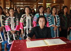ชาวไทยภูเขาถวายอภิสัมมานสักการะพระสังฆราช