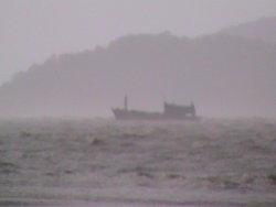 อุตุฯประกาศเตือนพายุ กรอซา ฉบับที่ 13