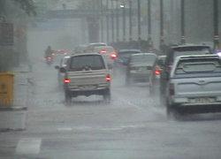 อุตุเตือนฝนตกหนักภาคกลางตะวันออก