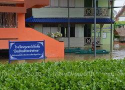น้ำท่วม ร.ร.วัดไก่เตี้ยปทุมฯ-ไม่มีห้องน้ำใช้