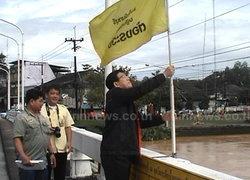 จันทบุรีติดธงเหลืองเตือนปชช.ริมฝั่งแม่น้ำ