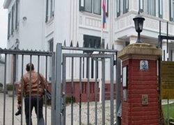 ปูตินจี้เนเธอร์แลนด์ขอโทษเหตุกักตัวนักทูต