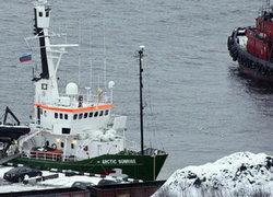 รัสเซียฉุนคำพิพากศาลทะเลเตือนจ่อคว่ำบาตร