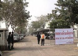 ตำรวจปทุมฯ คุมเข้มสถานีไทยคม