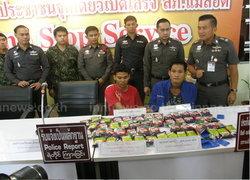 2หนุ่มชาวพม่ายัดยาบ้าในห่อขนมกว่า5หมื่นเม็ด
