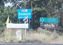 ชายแดนไทยเขมรปกติ-ทหารประจำฐานที่ตั้ง