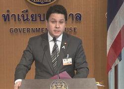 ครม.อนุมัติกรอบการค้าความร่วมมือไทย-ภูฏาน