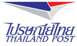 บริษัท ไปรษณีย์ไทย จำกัด เปิดรับสมัครพนักงานไปรษณีย์