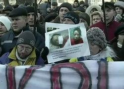 ชาวยูเครนชุมนุมหลังผสข.เปิดโปงผู้นำโดนทำร้าย