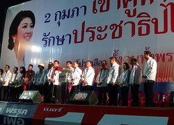 เพื่อไทยเปิดเวทีปราศรัยใหญ่ที่สุโขทัย